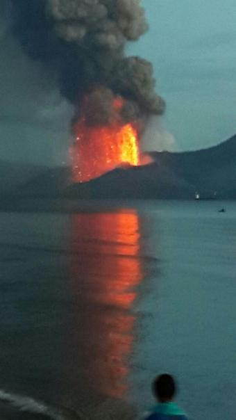 taurvur volcano